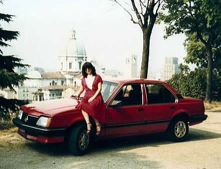 1984n