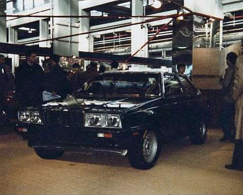 1984s
